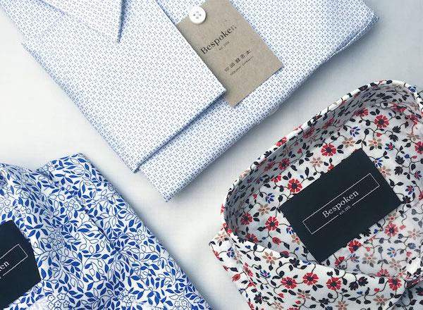 Bespoke shirt example